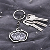 Rotating Custom Metal Auto Home Keychain