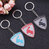 Luxury Car Motor Auto Racing Key Chain Aluminium Keychain