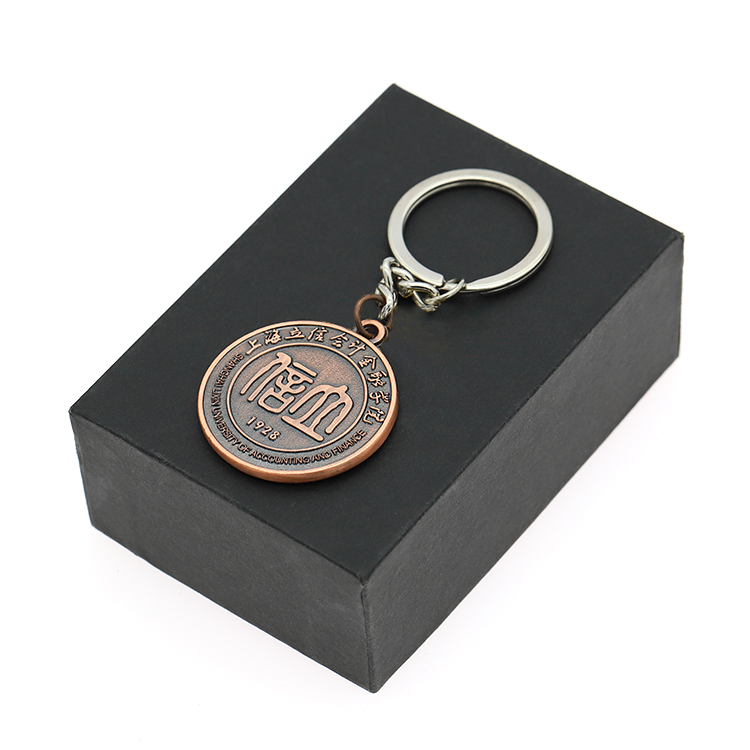 High Quality 3d Embossment Copper Rounded Keychain