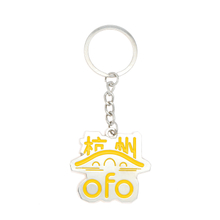 Custom Bicycle Logo Soft Enamel Sport Metal Keychains