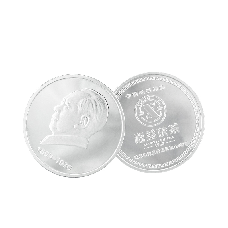 Silver Coin Packing Emboss Theme Souvenir Values Games