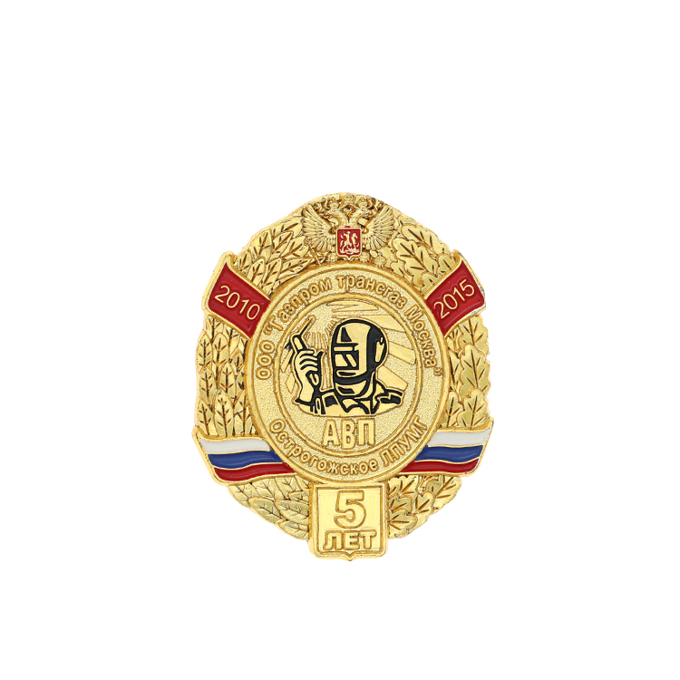 New Product Soft Enamel Zinc Alloy Custom Hard Enamel Pin
