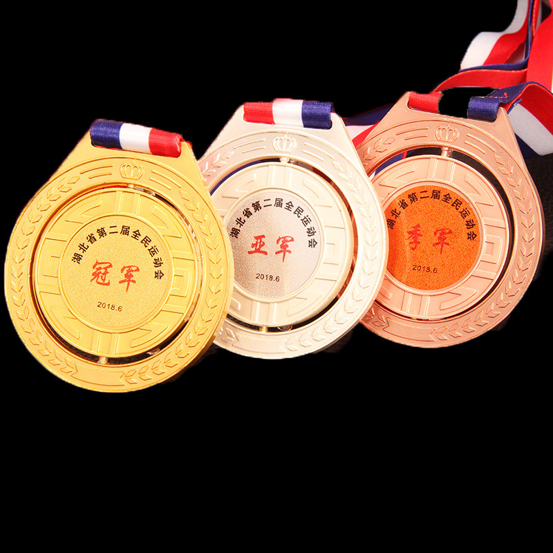 Stock Custom Cheap Blank Rotatable Medal
