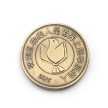 Animal Engraved Coin China Silver Chinese Luck Angel Coins