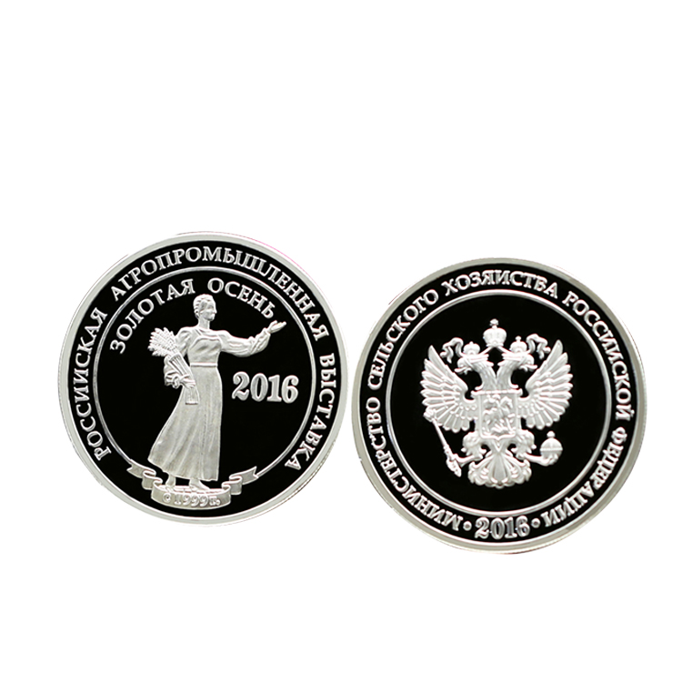 Angel Coins Double Sided Black Vintage One Coin