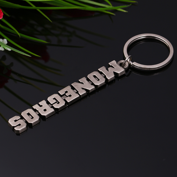 Name Theme of Beach Recreation Custom Keychain