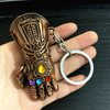 Thanos' Palm Animation High Quality Huge Key Chain